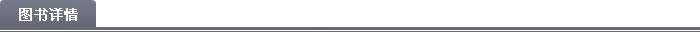 心理咨询师(国家职业资格三级)详情介绍由徐州教育资源网整理提供!